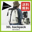 <2016年春夏新作!>アンドワンダー 30L バックパック【ポイント10倍】【送料無料】【正規品】バックパック|リュックサック|ザック|30L|軽量|防水|コーデュラナイロン|アウトドア|登山|キャンプ|and wander|30L backpack|AW-AA912