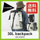 アンドワンダー 30L バックパック【ポイント10倍】 【送料無料】 【正規品】バックパック リュックサック ザック 30L 軽量 防水 コーデュラナイロン アウトドア 登山 キャンプ and wander 30L backpack AW-AA912