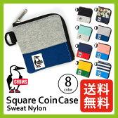 チャムス スクエアコインケース スウェットナイロン【送料無料】CHUMS 財布 コイン 小銭入れ 携帯用 さいふ 2トーン 小さい コンパクト Square Coin Case Sweat Nylon