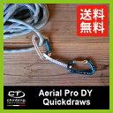 クライミングテクノロジー エーリアル・プロDY クイックドロー 12cm【送料無料】【正規品】climbing technology|カラビナ|Aerial Pro DY