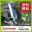 COGHLANS コフラン パワーバンク6000mAh 1560充電器【ポイント10倍】|バッテリー|ポータブル充電器|チャージ|6000mAh|太陽光|手回し|USB|携帯|アウトドア|キャンプ