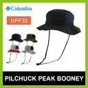 【30%OFF】コロンビア ピルチャックピークブーニー【正規品】Columbia 帽子 ハット メンズ レディース ブーニー HAT UVカット アウトドア キャンプ ファッション おしゃれ PILCHUCK PEAK BOONEY SALE セール
