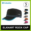 【25%OFF】コロンビア エルクハートロックキャップ【正規品】Columbia 帽子 ハット メンズ レディース キャップ HAT UVカット アウトドア キャンプ ファッション おしゃれ アジャスター ELKHART ROCK CAP