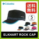 【15%OFF】コロンビア エルクハートロックキャップ 【送料無料】【正規品】Columbia 帽子 ハット メンズ レディース キャップ HAT UVカット アウトドア キャンプ ファッション おしゃれ アジャスター ELKHART ROCK CAP