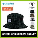 【15%OFF】コロンビア グリーンホーンメドウブーニー【正規品】Columbia 帽子 ハット メンズ レディース ブーニー HAT UVカット アウトドア キャンプ ファッション GREENHORN MEADOW BOONEY