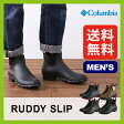 【30%OFF】<2016年春夏新作!>コロンビア ラディ スリップ【送料無料】【正規品】Columbia 靴 シューズ RUDDY SLIP SALE セール