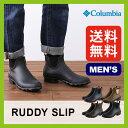 <2016年秋冬新作!>コロンビア ラディ スリップ【送料無料】【正規品】Columbia 靴 シューズ RUDDY SLIP
