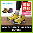 【20%OFF】<2016年春夏新作!>コロンビア ウィメンズマドルガピークアウトドライ【送料無料】【正規品】Columbia|靴|シューズ|WOMEN'S MADRUGA PEAK OUTDRY|SALE|セール
