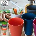 エコソウライフ カップ EcoSouLife Cup <Bi...