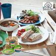 エコソウライフ ピクニックセット EcoSouLife【ポイント10倍】 <Biodegradableシリーズ>竹とコーンスターチが主成分の天然素材|バンブー|食器セット|アウトドア|ピクニック|分解|エコロジー|食洗機対応|お皿|大皿|丈夫|繰り返し使える|安全|