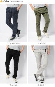 ����ߥ�NN-�ѥ�ġ�����̵����GRAMICCINN-pants
