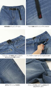 ����ߥ��ǥ˥�ʥ?�ѥ�ġ�����̵����GRAMICCIDENIMNARROWPANTS|��������ѥ��|���饤�ߥѥ��|��ե���|�����ȥɥ�|�ȥ�å���|�л�|SALE|������|��OFF|����ߥ��ѥ��|�ʥ?|pants
