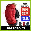 <残りわずか!>【30%OFF】グレゴリー バルトロ65 GREGORY 【送料無料】【特典付き】36000 セール SALE