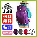 【20%OFF】 グレゴリー J38 GREGORY 【送料無料】21000 セール SALE
