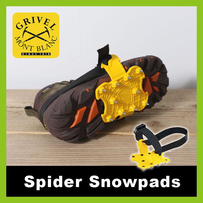 グリベル Spider