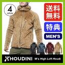 フーディニ メンズ ハイロフト フーディ【送料無料】HOUDINI Mens High Loft Houdi |フリース|ジャケット|フード|起毛|ミッドレイヤー|アウター|登山|クライミング|トレッキング|ツーリング|タウンユース|フーディーニ|新作入荷|SALE|セール