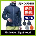 【20%OFF】フーディニ メンズ モーションライトフーディー 【送料無料】 【正規品】HOUDINI ソフトシェルジャケット 男性 メンズ M's Motion Light Houdi