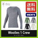 【5%OFF】アイベックス メンズ ウーリーズ1クルー IBEX 【送料無料】 メンズ 男性 ウール シャツ インナー クルーTシャツ 軽量 ベースレイヤー メリノウール SALE セール