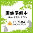 スノーピークロゴ ダブルマグ 330 【ポイント5倍】 snow peak Logo Double mug cup |MG-112R|コップ|マグカップ|チタン|コンパクト|収納|330ml