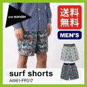 アンドワンダー サーフショーツ メンズ【送料無料】【正規品】and wander|ショートパンツ|男性|メンズ|surf shorts