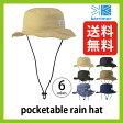 <残りわずか!>【30%OFF】<2016年春夏新作!> カリマー ポケッタブルレインハット レインハット【送料無料】 karrimor|撥水|ポケッタブル|携行|コンパクト|形がくずれにくい|メンズ|レディース|男女共用|帽子|登山|トレッキング|アウトドア|pocketable rain hat