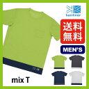 <残りわずか!>【30%OFF】カリマー ミックスT 【送料無料】 【正規品】karrimor Tシャツ 半袖 男性 メンズ mix T