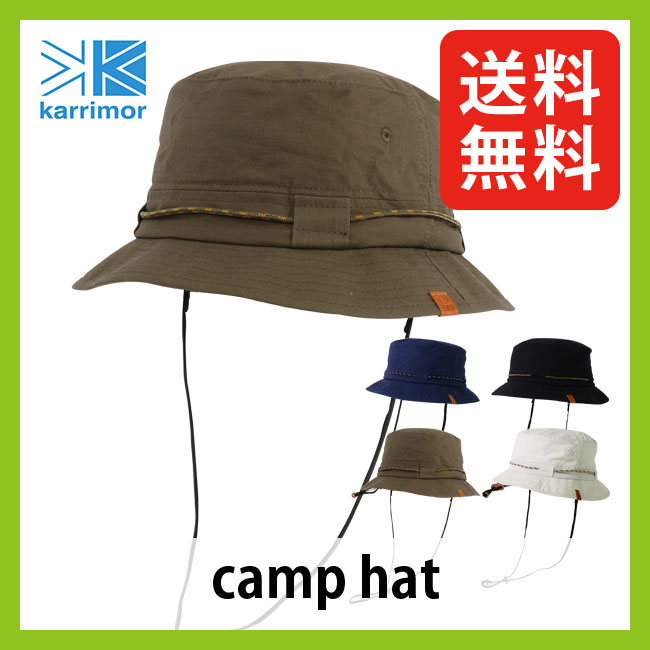 カリマー キャンプハット