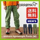 ノローナ ビィティフォーン ライトウェイトパンツ メンズ 【送料無料】 【正規品】Norrona ロングパンツ トレッキングパンツ 男性 メンズ アウトドア bitihorn lightweight Pants (M)