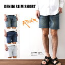 <残りわずか!>【50%OFF】ロックス デニムスリムショーツ【正規品】ROKX パンツ ショート DENIM SLIM SHORT SALE セール