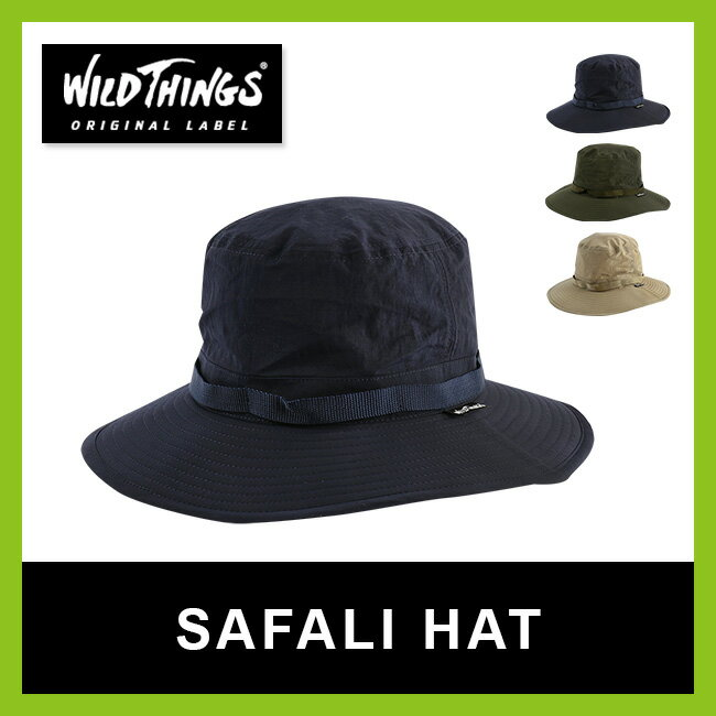 ワイルドシングス SAFALI HAT