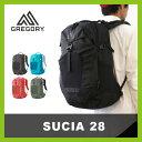 【20%OFF】 グレゴリー スキア28 【送料無料】GREGORY SUCIA 28 リュックサック ザック バックパック アウトドア 登山 トレッキング 