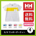 【30%OFF】ヘリーハンセン S/S ワンボーダーTee 【ウィメンズ】 【送料無料】 【正規品】HELLY HANSEN Tシャツ 半袖 女性 ウィメンズ レディース S/S One Border Tee SALE セール