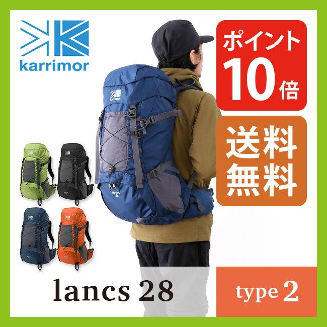 カリマー ランクス 28 タイプ2