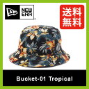 <2016年春夏新作!>ニューエラ バケット-01 トロピカル【送料無料】【正規品】NEW ERA|帽子|ハット|日よけ|トロピカル|
