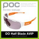 ポック DO ハーフブレイドAVIP【送料無料】【正規品】POC|めがね|眼鏡|サングラス|