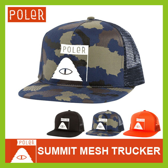 ポーラー SUMMIT MESH TRUCKER