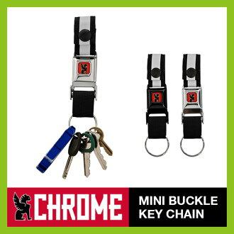 Chrome minivacrchy 鏈鉻鑰匙鏈鑰匙圈迷你扣鑰匙鏈