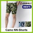 【40%OFF】グラミチ カモNNショーツ|GRAMICCI|ストレッチパンツ|クライミングパンツ|ワークパンツ|カーゴパンツCamo NN-Shorts|SALE|セール