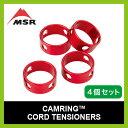 MSR カムリングコードテンショナー 4個セット 【送料無料】 【正規品】 0824楽天カード分割