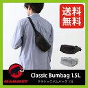 マムート クラシックバムバッグ 1.5L 【送料無料】 【正規品】MAMMUT ウェストポーチ ヒップバッグ Classic Bumbag 1.5