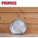 プリムス キャンプファイア フライパン 25cm PRIMU...