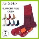 アンドソックス サポートパイルクルー 【送料無料】 【正規品】靴下 くつ下 メンズ レディース 日本製 ANDSOX