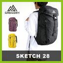 【30%OFF】グレゴリー スケッチ28 【送料無料】 GREGORY SKETCH 28 バッグ リュック バックパック アウトドア 登山 トレッキング ハイキング 28L 自転車