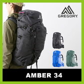 【30%OFF】 グレゴリー アンバー34【送料無料】【正規品】GREGORY|リュックサック|バックパック|AMBER 34