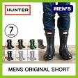 <正規品>【45%OFF】ハンター メンズ オリジナルショート【送料無料】長靴|レインブーツ|ラバーブーツ|アウトドア|フェス|ガーデニング|男性|HUNTER|MENS ORIGINAL SHORT