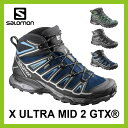 サロモン X ウルトラミッド2 GTX ゴアテックス メンズ 【送料無料】 SALOMON 登山 トレッキング ハイカット 軽量 SALE セール