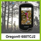 <2016年秋冬新作!> GARMIN ガーミン オレゴン 650TCJ 2【送料無料】【正規品】ナビ GPS ブルートゥース ワイヤレス 地図 登山 トレイル トレッキング アウトドア GLONASS対応