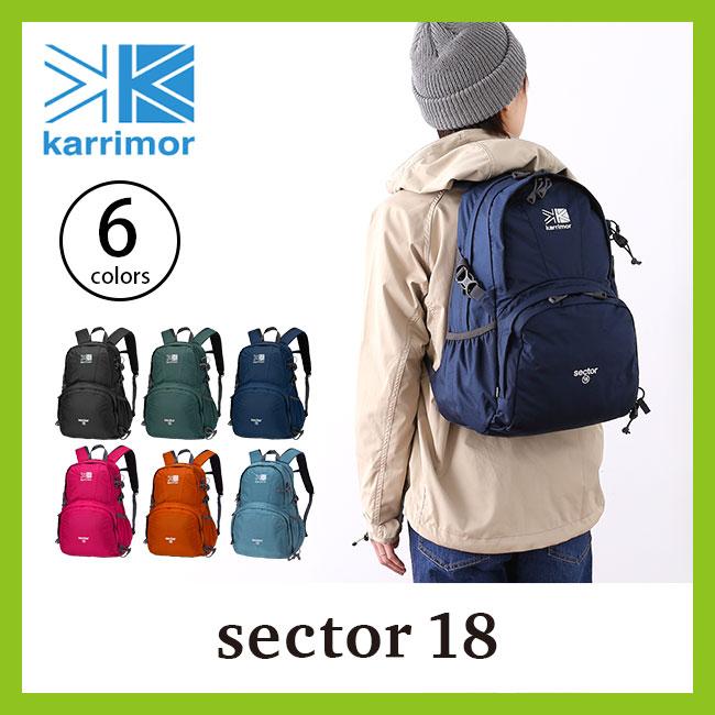 カリマー セクター18【ポイント10倍】 【送料無料】 リュック ザック バックパック 18L ハイキング トレッキング 登山 アウトドア karrimor sector 18