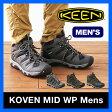 【35%OFF】<2016年モデル> キーン コーヴェン ミッド WP メンズ【送料無料】KEEN Koven Mid WP Mens 靴|シューズ|トレッキング|クライミング|登山|岩場|低山|ハイキング|防水|耐久性|登山靴|軽量|アウトドア
