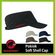 【5%OFF】<2016年春夏新作!>マムート ポキオキソフトシェルキャップ【正規品】MAMMUT|キャップ|帽子|UV|UPF50+|ソフトシェル|伸縮性|透湿性|速乾|軽量|キャンプ|アウトドア|トレッキング|登山|フェス|Pokiok Soft Shell Cap|SALE|セール